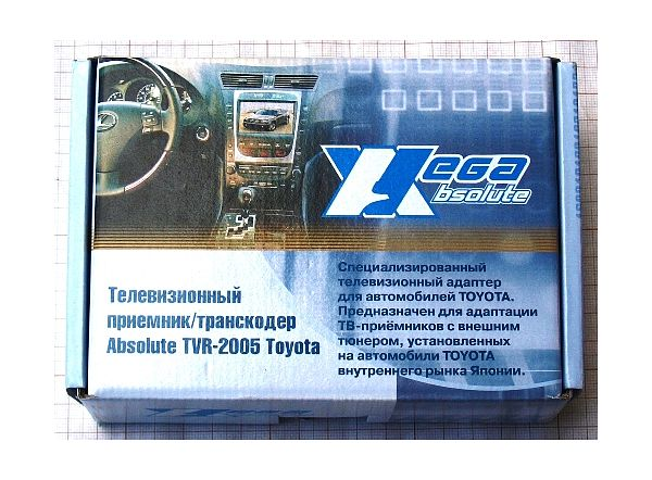 Absolute TVR-2005 аналоговый ТВ-тюнер