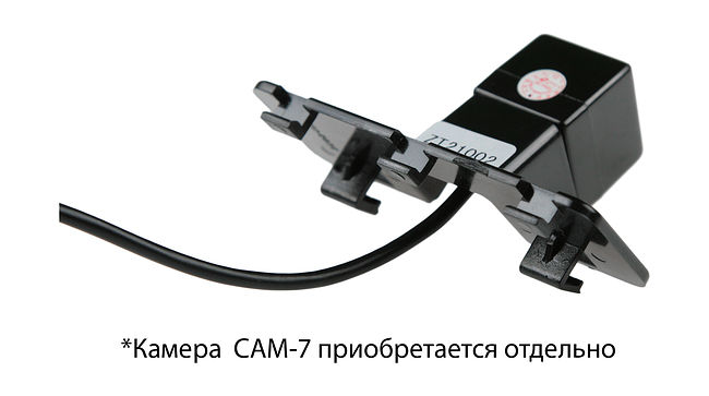 CAM-SZSW адаптер для CAM-7 в штатное место Suzuki Swift до 2011