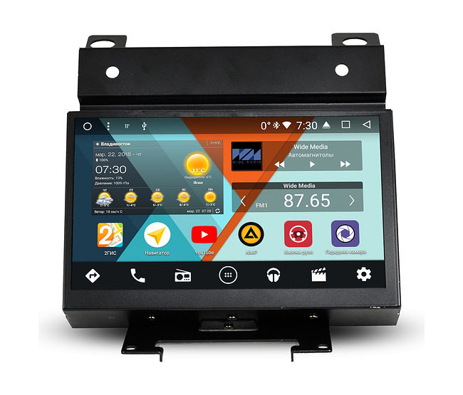 купить Штатная магнитола Land Rover Freelander 2005 - 2012 Wide Media WM-PH2650MB-1/16 Android 1