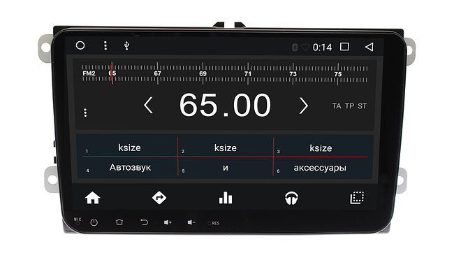 Штатная магнитола VW универсальная бездисковая Wide Media WM-KR9017MA-1/16 1