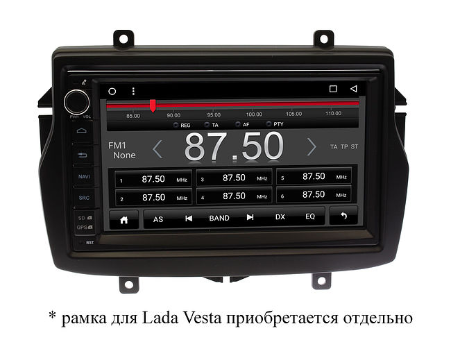 Универсальная бездисковая станция 2 din Wide Media WM-VS7A707MA-1/16