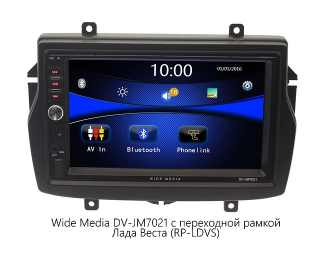 Универсальная бездисковая станция 2 din Wide Media DV-JM7021 2