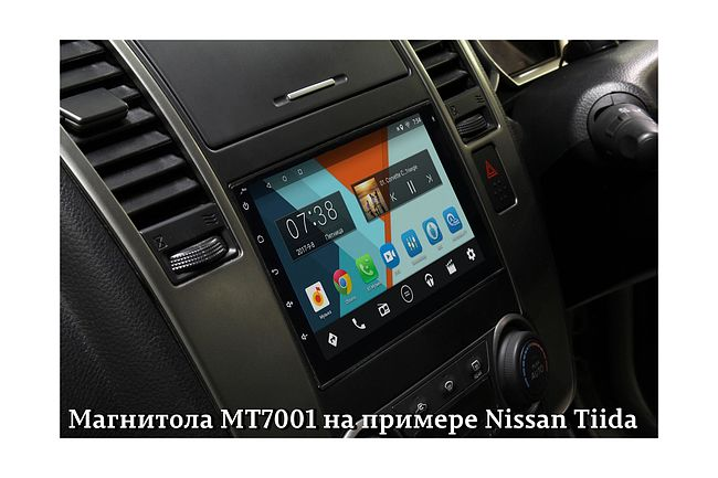 Универсальная бездисковая станция 2 din Wide Media MT7001 Android (1024*600) (+ разъемы Nissan) 3