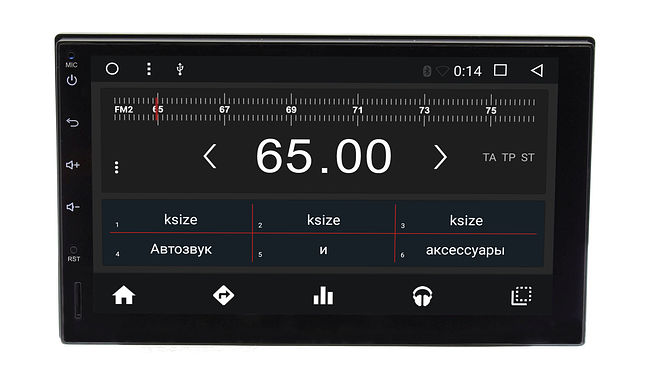 Универсальная бездисковая станция 2 din Wide Media WM-VS7A705MA-1/16 1