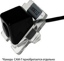 CAM-MTOT адаптер для CAM-7 в штатное место Mitsubishi Outlander XL, Citroen C-Crosser