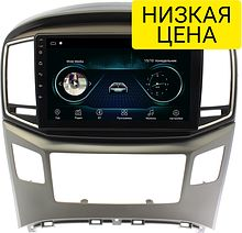Штатная магнитола Hyundai Starex, H1 2007-2018 Wide Media LC9097MN-1/16