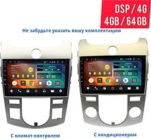 Штатная магнитола KIA Cerato, Forte 2009 - 2013 Wide Media WM-CF3064-OM-4/64