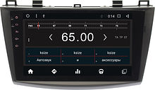 Штатная магнитола Mazda 3, Axella 2009 - 2013 Ksize DVA-VS9A702ML Android
