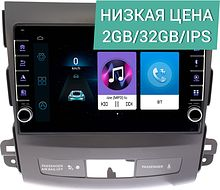 Штатная магнитола Mitsubishi Outlander 2007 - 2012 Wide Media LC9058ON-2/32 для авто с Rockford