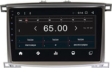 Штатная магнитола Toyota Land Cruiser 03 - 08 Wide Media WM-CF3065M Android