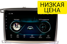 Штатная магнитола Toyota Land Cruiser 100 2003 - 2007 Wide Media LC1098MN-1/16