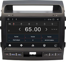 Штатная магнитола Toyota Land Cruiser 2007 - 2015 Wide Media WM-CF3036M Android